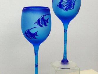 海色足引きワイングラスの画像