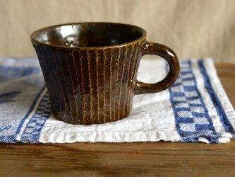 カップ しのぎ チョコレート釉の画像