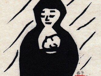 母子の画像