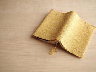 手織りブックカバー チェーンの画像