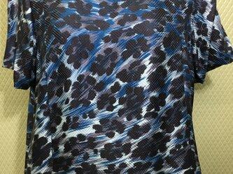 青ヒョウ柄シルクブラウスの画像