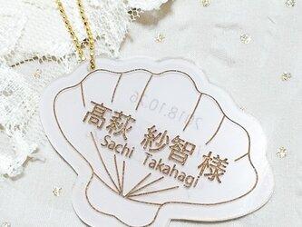 Wedding Place Cards 【SHELL】★ホワイト★(ご注文は5個~)の画像