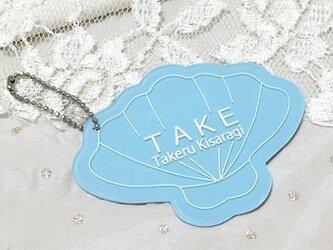 Wedding Place Cards 【SHELL】★ライトブルー★(ご注文は5個~)の画像