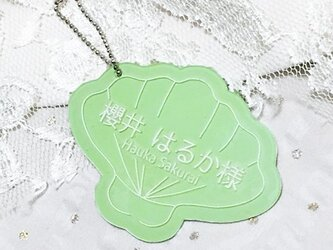 Wedding Place Cards 【SHELL】★グリーン★(ご注文は5個~)の画像