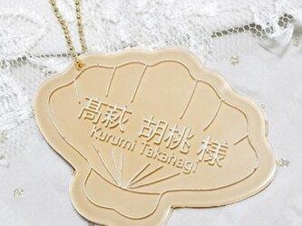 Wedding Place Cards 【SHELL】★ベージュ★(ご注文は5個~)の画像