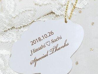 ★Wedding Place Cards 【SHELL】 ★裏面彫刻オプション★(ご注文は5個~)の画像