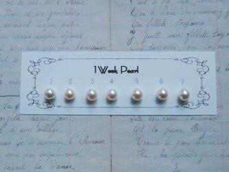 真珠7個セット(7.5ミリサイズ)n.1500-44の画像