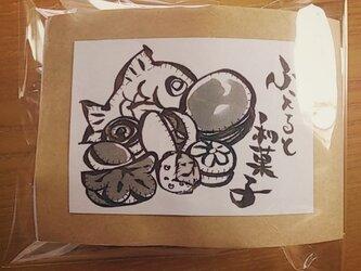《受注制作》ふぇると和菓子 手作りキットの画像