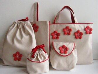梅花 入園・入学袋物5点セット【受注製作】【オーダー可】の画像