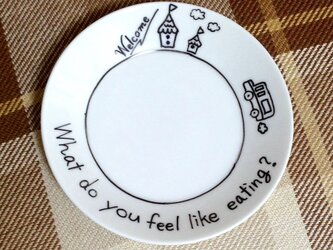 お皿アート【何食べたい?】の画像