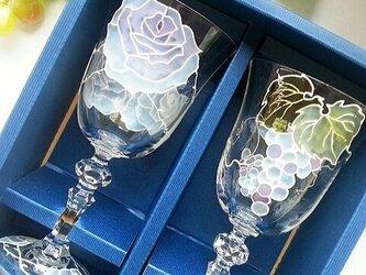 【ウェディング】【親ギフト】【結婚祝いギフト】信頼のブドウ&愛情のバラ つながるペアワイングラスの画像