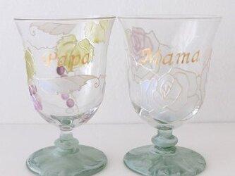 【ウェディング】【親ギフト】信頼のブドウ&愛情のバラ つながる プチワイングラス1つの画像