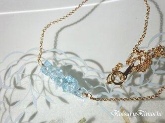 アクアマリンのネックレス【海が見る夢】の画像