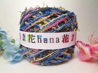 ♪花hana花♪染糸♪りぼんやーんオリジナル引き揃え糸I 110gの画像