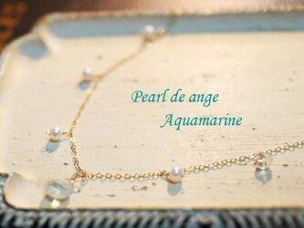 送料無料【14kgf】*Pearl de angeシリーズ 淡水パール&アクアマリンネックレスの画像