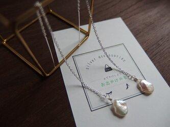 【silver925】花びらパールロングピアスの画像