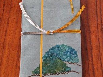 型染め御祝儀袋(藍 松)2の画像