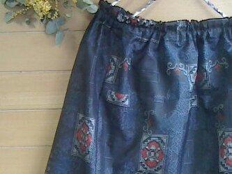 大島紬 藍菱紋 お出かけスカートの画像