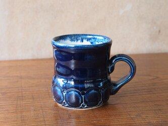 guuマグ ルリ青の画像