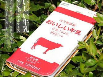 iphone12 ケース 手帳 おいしい牛乳 赤色の画像