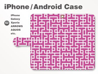 iPhone7/7Plus/Android全機種対応 スマホケース 手帳型 北欧風-ブランドロゴC パープル(紫) 3305の画像