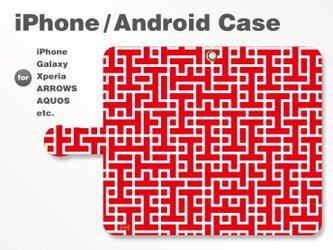 iPhone7/7Plus/Android全機種対応 スマホケース 手帳型 北欧風-ブランドロゴC レッド(赤) 3307の画像