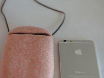 cocoon(ピンク)LLサイズ ※ポケット付の画像