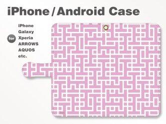 iPhone7/7Plus/Android全機種対応 スマホケース 手帳型 北欧風-ブランドロゴD パープル-紫 3405の画像