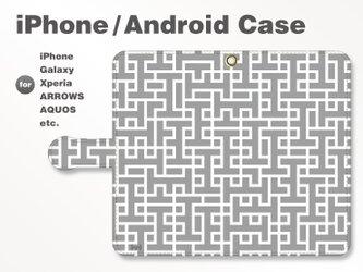 iPhone7/7Plus/Android全機種対応 スマホケース 手帳型 北欧風-ブランドロゴD モノトーン-白黒 3408の画像