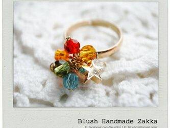 Blush Handmade Zakka:虹のクリスタルビーズ調節可能な金メッキリングの画像