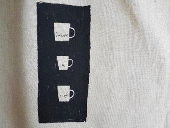 麻トートバッグ・コーヒーの画像