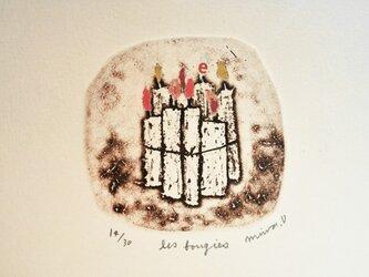 銅版画・蝋燭の画像