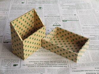 水玉の小箱セット(グリーン)の画像