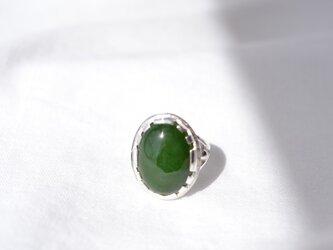 濃い緑色 ネフライトRing 74の画像