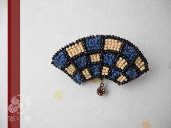 扇(市松模様/青)の画像
