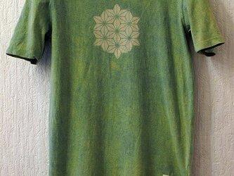 ヘンプ/オーガニックコットン エンジュと藍の緑染めメンズMサイズ 麻の葉の画像