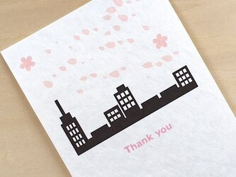 桜吹雪の39cardの画像