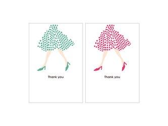 スカートの39cardの画像