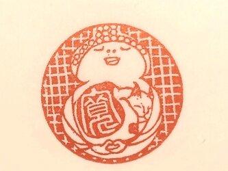 白い角の版子 「仏さん」の画像