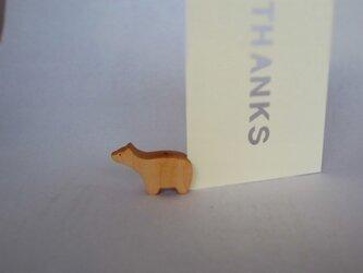 カードスタンド シロクマ(小)の画像