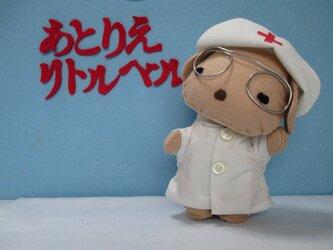 犬の看護婦さん フェルト ぬいぐるみ(マスコット)の画像