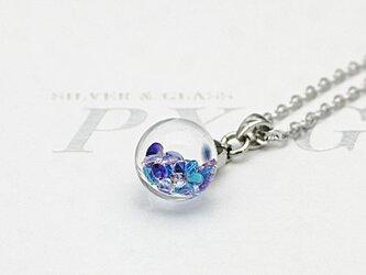 Bijou glass Ball Pendant ブルー・パープル・ピンク・アイスブルーカラーの画像