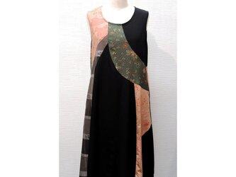 ラウンドパッチ ジャンパースカート(黒絹/大島/小紋)(着物リメイク)【2803-jsB7】の画像