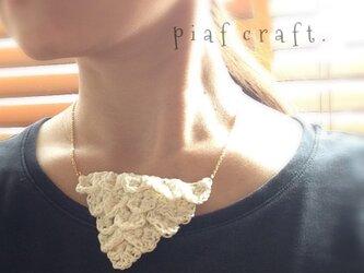 かぎ編み三角ネックレスの画像