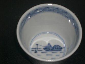 鯉文猪口の画像