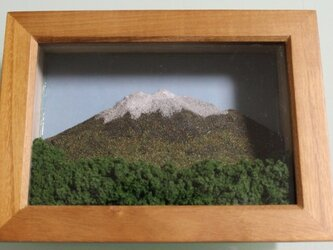 雪山賛歌の画像