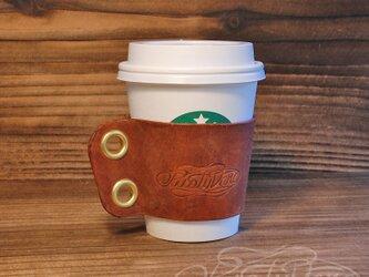 レザーカップスリーブ S  -カフーの画像
