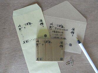 住所枠はんこ 雑巾がけ駅伝の画像