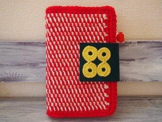 古臭さが可愛い アフガン編みのシステム手帳カバーの画像