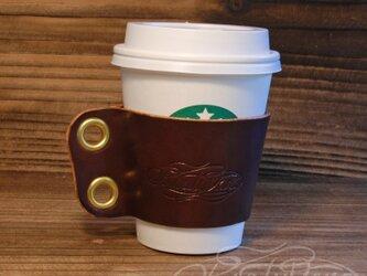 レザーカップスリーブ S  -ダークブラウンの画像
